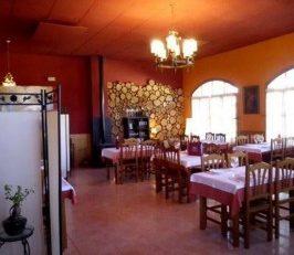 Restaurant Els Fogons Vallclara