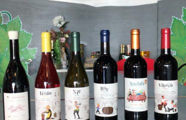 Wines celler