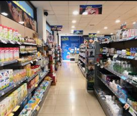 Nana Biosupermercats Girona