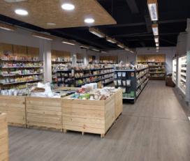 Kerite Biomercat