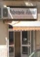 Peixateria Antoni